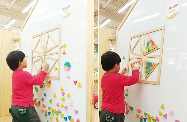 2019 信誼小太陽親子館 (24).jpg