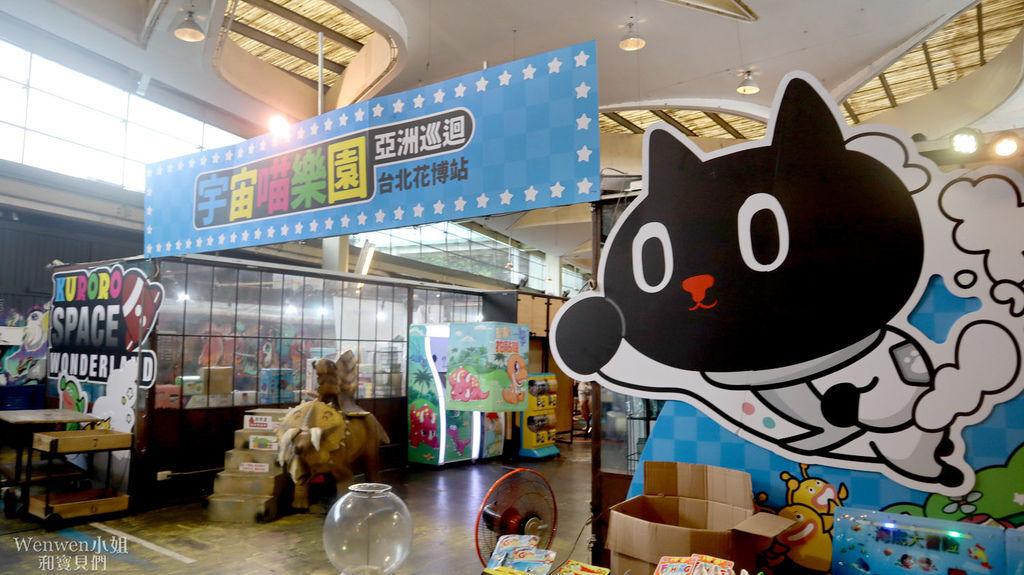 2019.09 台北親子景點 Kuroro宇宙喵樂園 氣墊樂園 (3).JPG