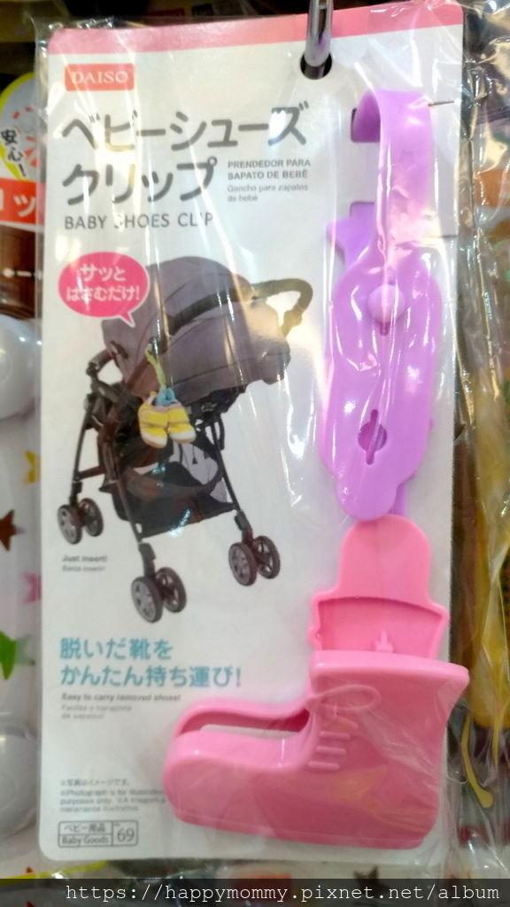 2019 大創必買 居家收納 育兒好物 (20).jpg
