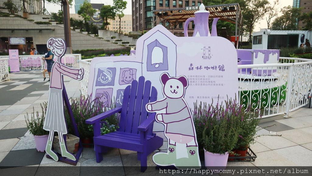 2019.10 粉紅萌萌豬氣墊城堡樂園%26;薰衣草森林樂園 (4).JPG
