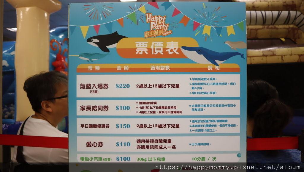2019.10.06 台北新光三越站前店 歡樂派對 氣墊樂園 (3).JPG