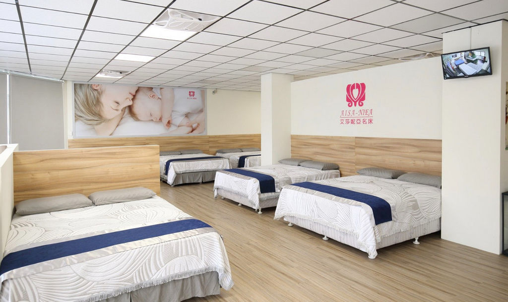 台中床墊推薦 艾莎妮亞名床 高成床業 媒體報導優質床墊推薦 (2).jpg