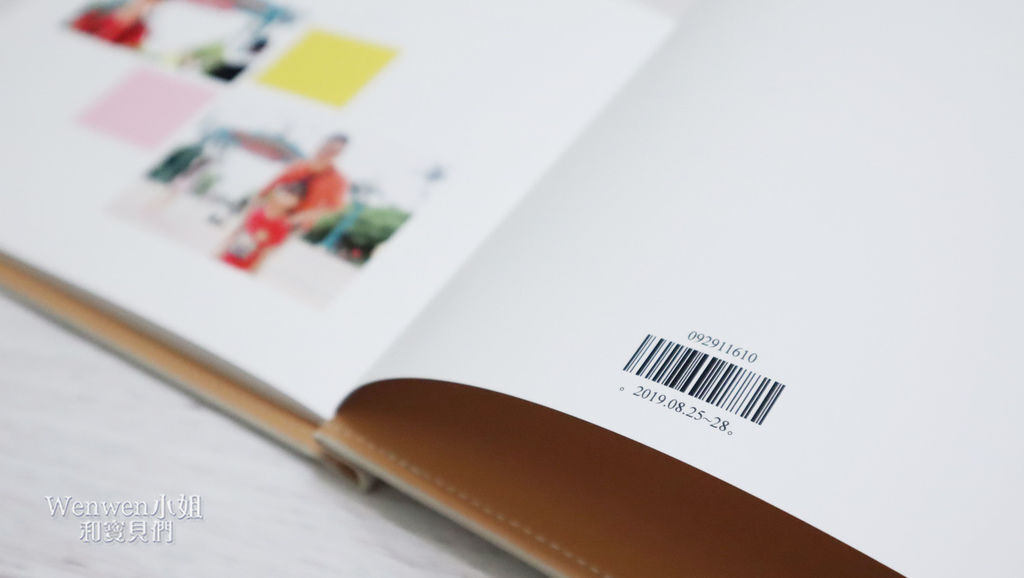 2019 成長紀錄 旅遊紀錄 iPastBook 相片書 (26).JPG