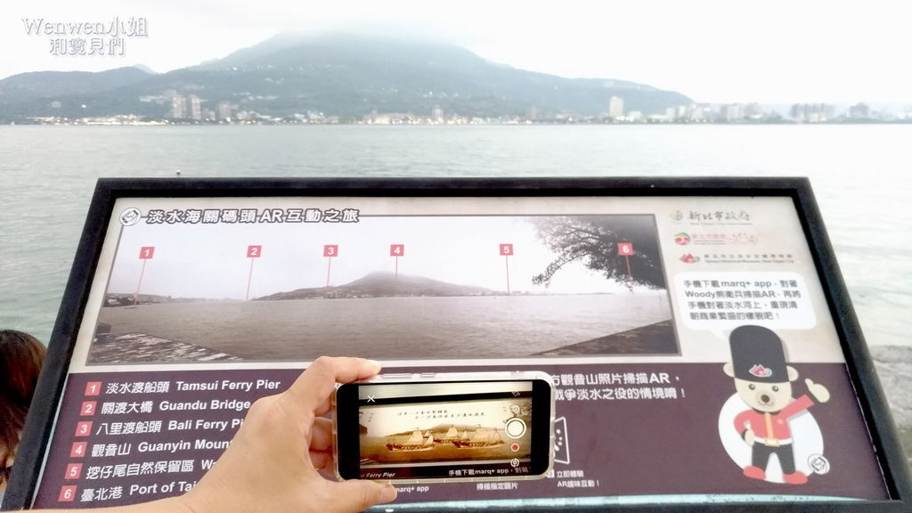 2019.09 淡水景點 海關碼頭 滬尾之役體驗館 (2).jpg