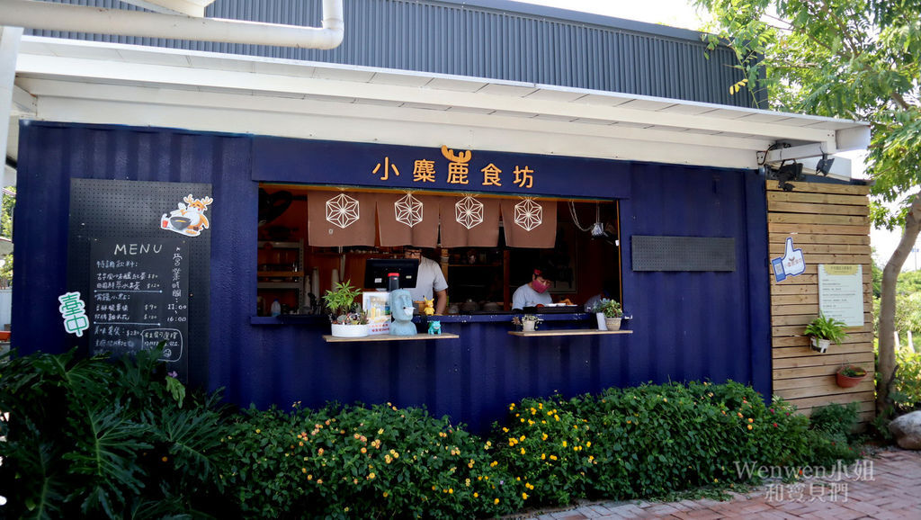 2019.10 台中親子景點 木匠兄妹木工diy (29).JPG