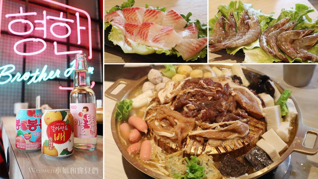 新北美食 韓哥哥銅盤烤肉 (1)首圖.jpg