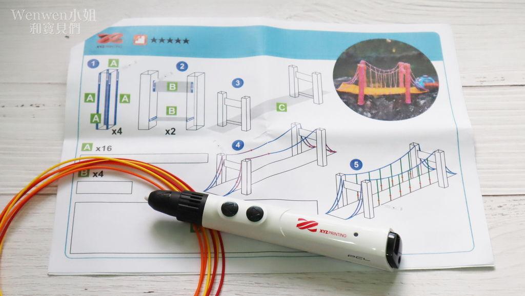 2019. 11 安全好玩3D列印筆 XYZprinting 3D Pen (4).JPG