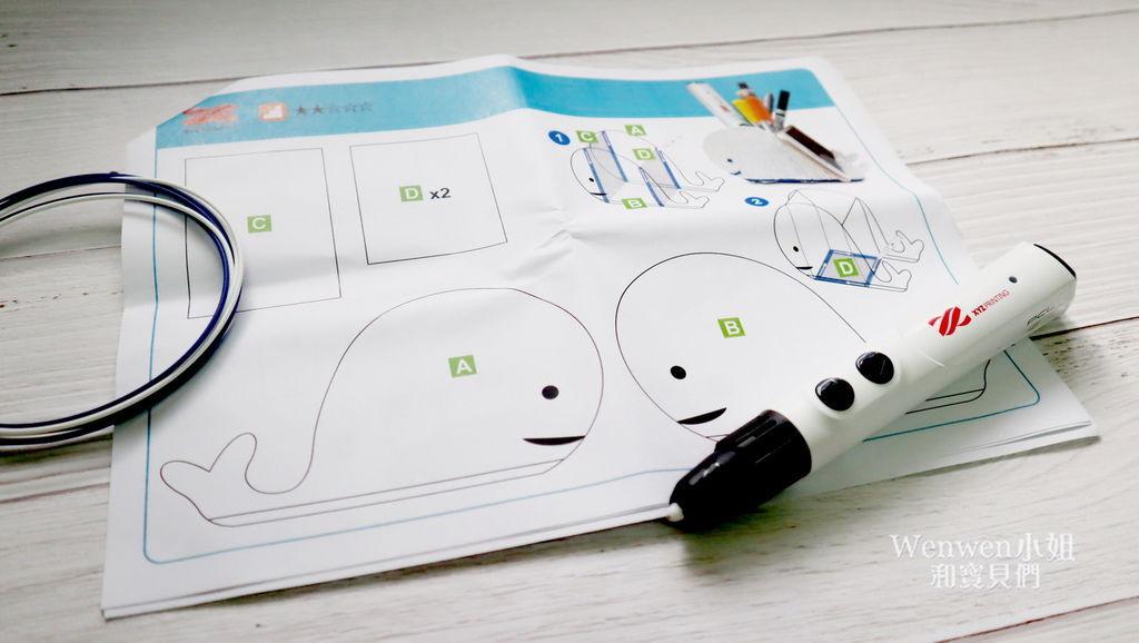 2019. 11 安全好玩3D列印筆 XYZprinting 3D Pen (3).JPG