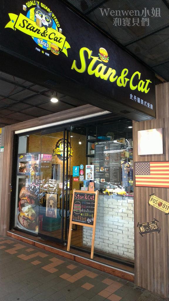 Stan %26; Cat 史丹貓美式餐廳 西門店 (1).jpg