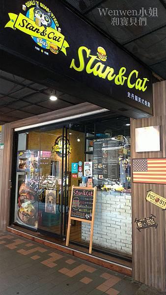 Stan & Cat 史丹貓美式餐廳 西門店 (1).jpg