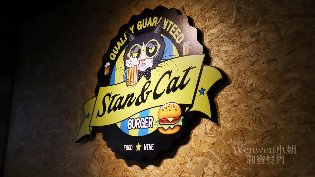 Stan %26; Cat 史丹貓美式餐廳 西門店 (3).JPG