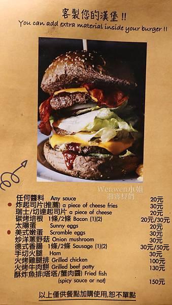 Stan & Cat 史丹貓美式餐廳 西門店 (8).JPG