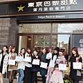 2019.11.15 東京巴黎甜點 台北門市 (2).JPG