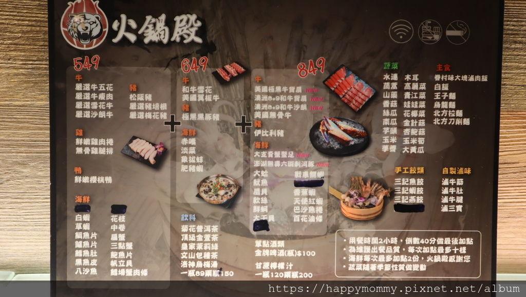 2019.11 火鍋殿 台北東區美食 火鍋吃到飽 (5) .JPG