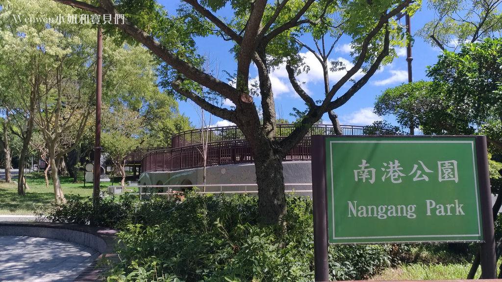 2019.08.01 南港公園遊戲場 台北特色公園兒童遊戲場 (2).jpg