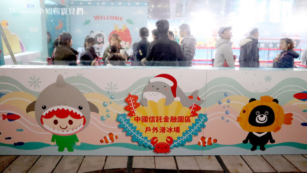 2019~2020中國信託金融園區戶外免費滑冰場 (5).JPG