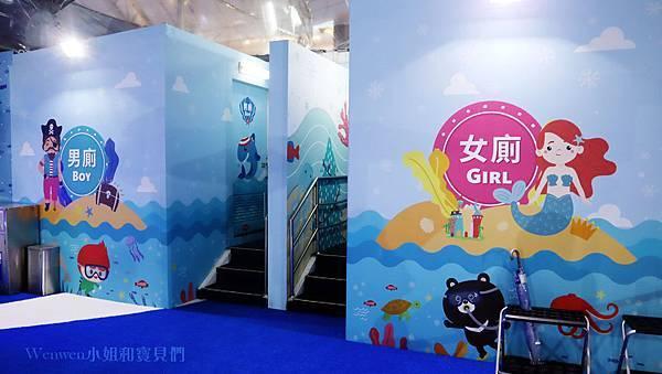 2019~2020中國信託金融園區戶外免費滑冰場 (18).JPG