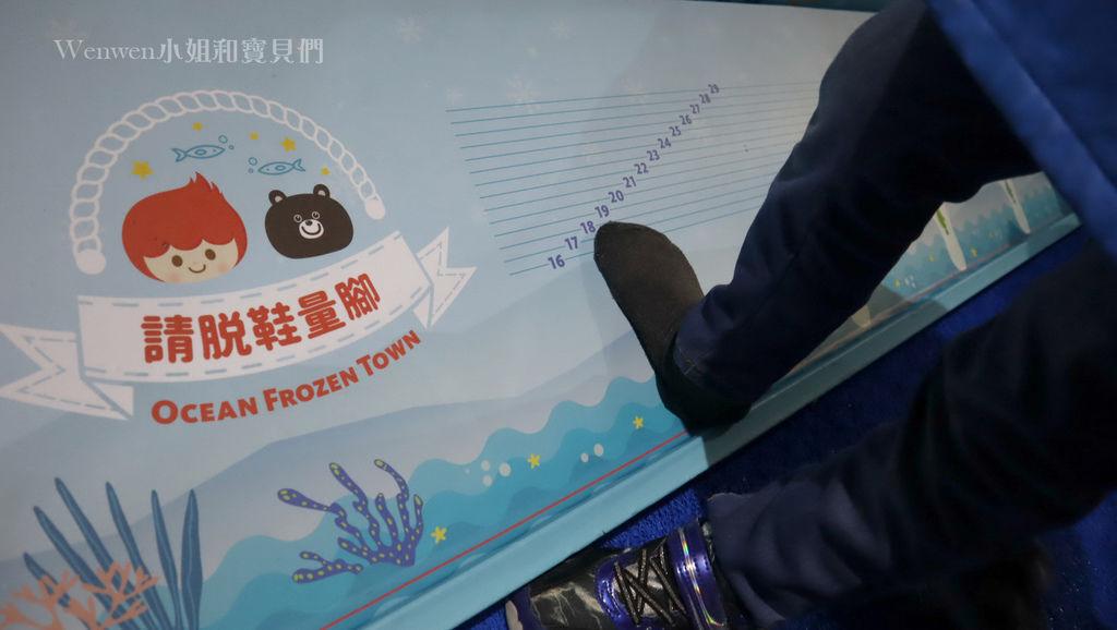 2019~2020中國信託金融園區戶外免費滑冰場 (17).jpg