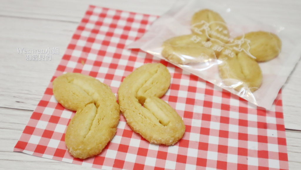 H%26;E dessert 好憶甜點 蝴蝶酥小曲奇 彌月禮盒試吃