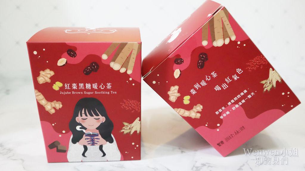 午茶夫人無咖啡因茶包 (7).JPG