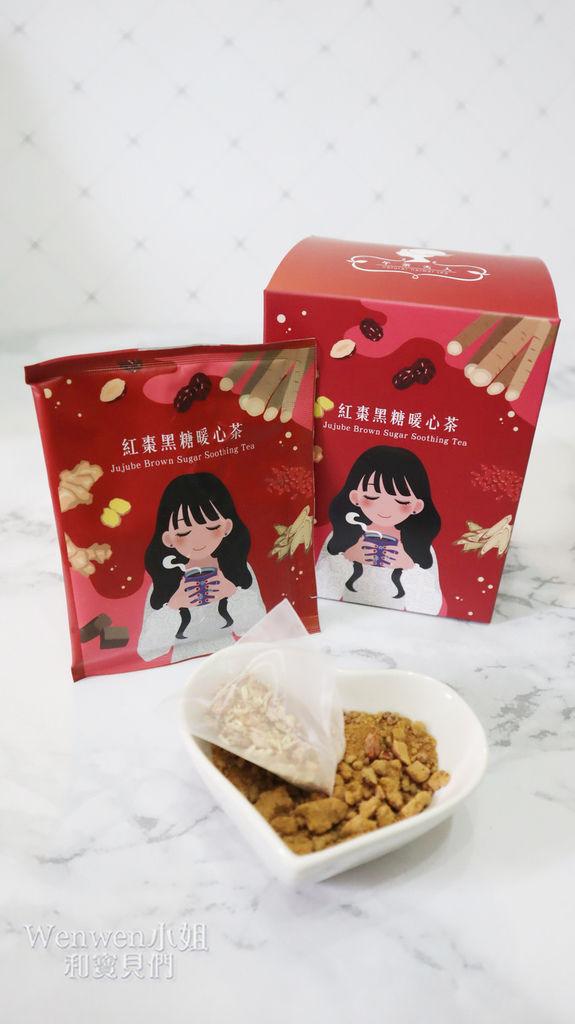 午茶夫人無咖啡因茶包 (10).JPG