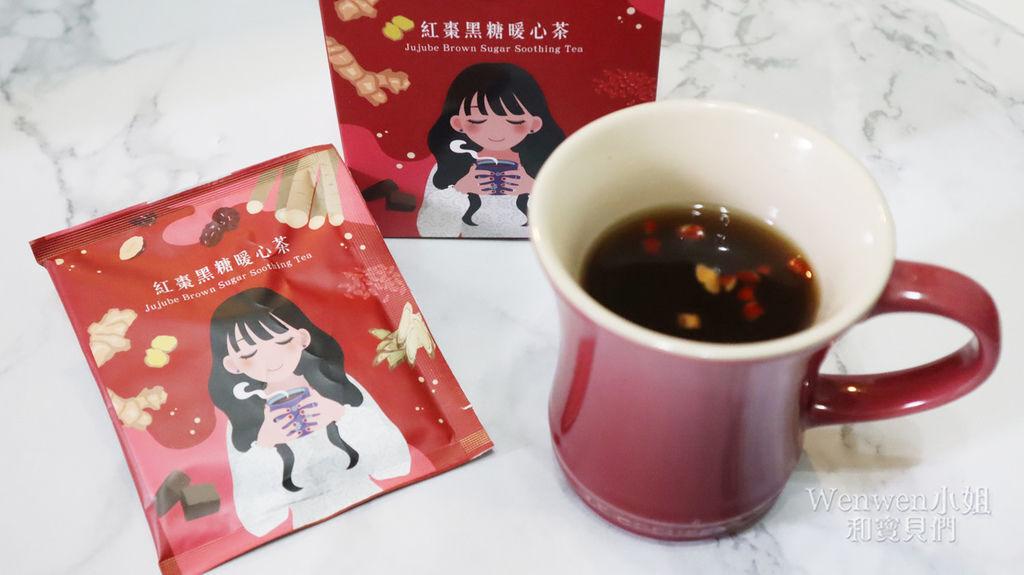 午茶夫人無咖啡因茶包 (14).JPG