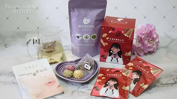 午茶夫人無咖啡因茶包 (1).JPG