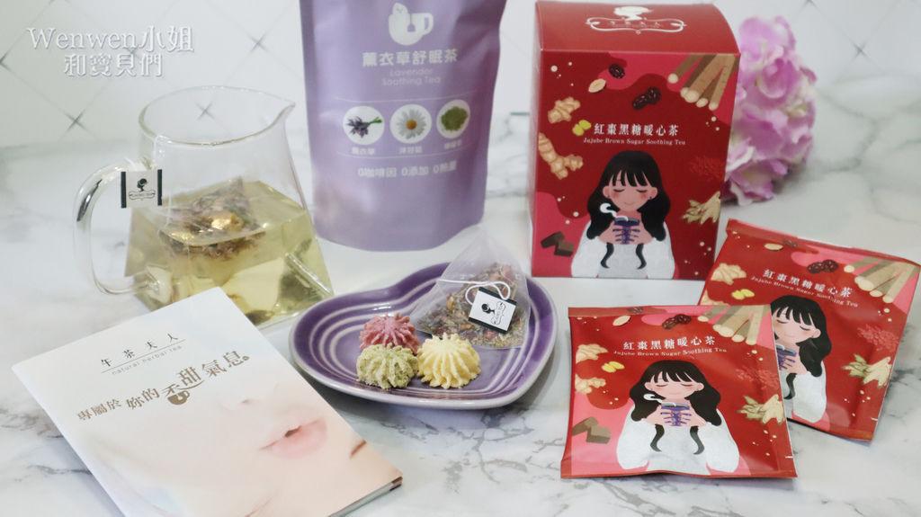 午茶夫人無咖啡因茶包 (2).JPG
