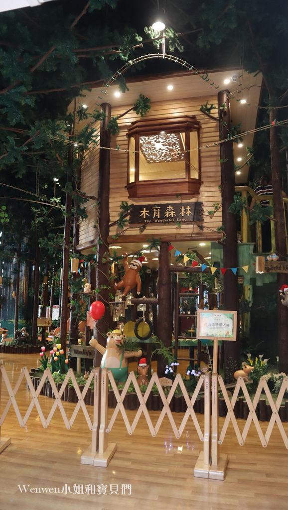 2019.11 高雄駁二特區親子景點 知音文創  好玩的木育森林 (4).JPG