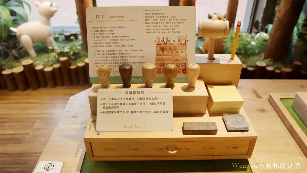 2019.11 高雄駁二特區親子景點 知音文創  音樂鈴diy (24).JPG