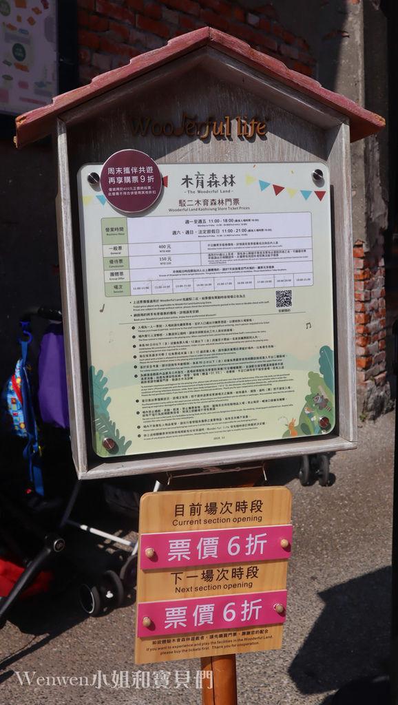 2019.11 高雄駁二特區親子景點 知音文創  好玩的木育森林 (50).JPG