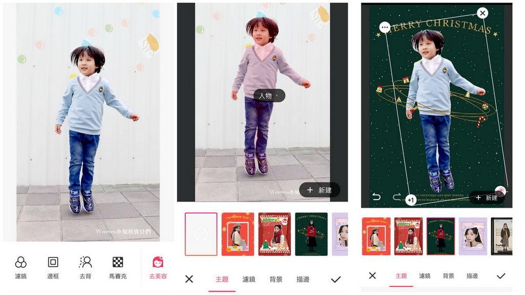 2019 ibon免費列印相片耶誕卡 (5).jpg