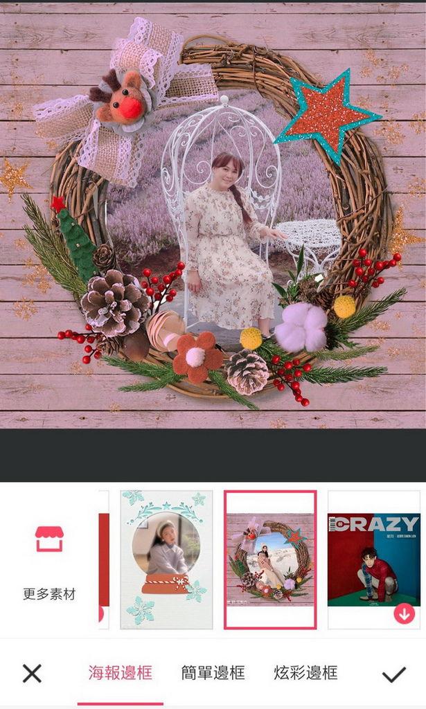2019 ibon免費列印相片耶誕卡 (3).jpg
