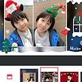 2019 ibon免費列印相片耶誕卡 (2).jpg