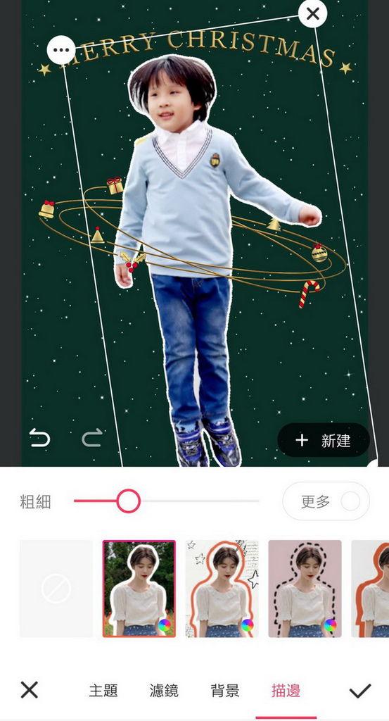 2019 ibon免費列印相片耶誕卡 (6).jpg