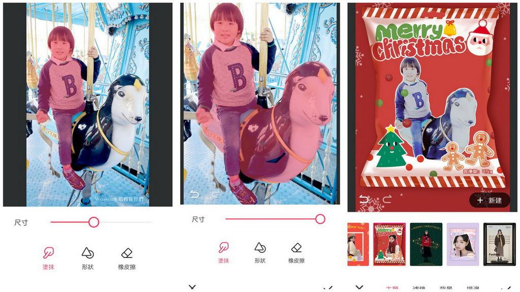 2019 ibon免費列印相片耶誕卡 (8).jpg