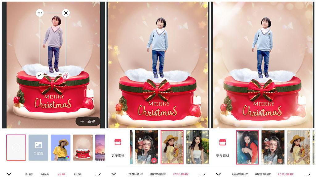 2019 ibon免費列印相片耶誕卡 (13).jpg