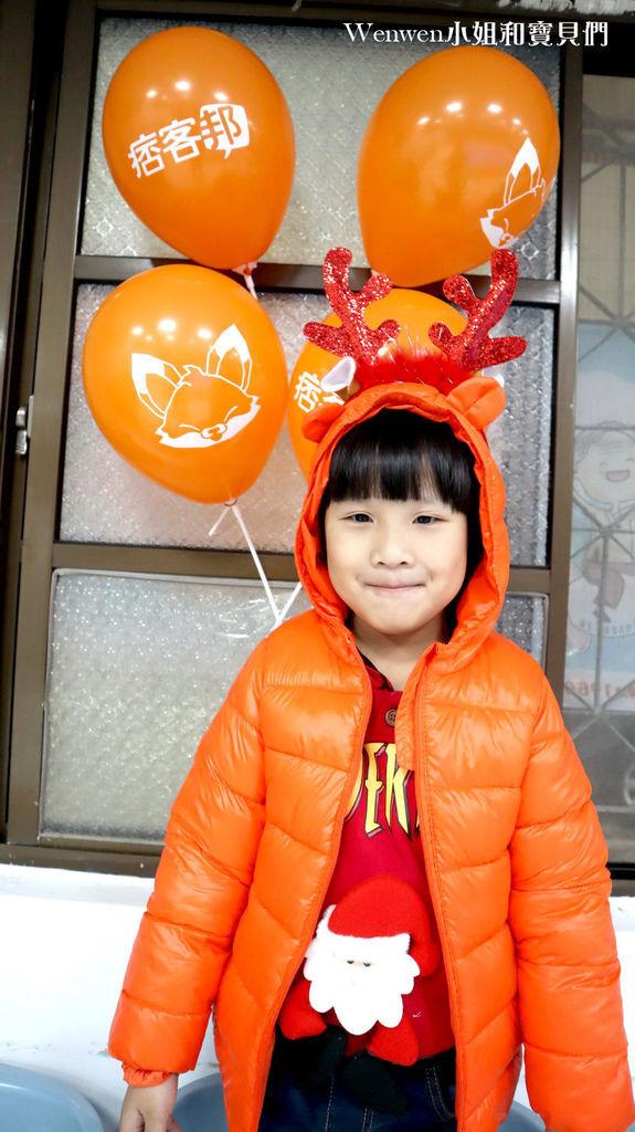 2019.12.24 PIXNET聖誕公益活動 新北市烏來國小 (8).JPG