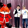 2019.12.24 PIXNET聖誕公益活動 新北市烏來國小 (12).JPG