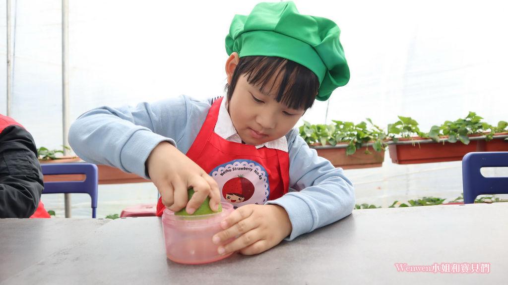 2019-2020內湖草莓季 內湖休閒農園果醬DIY (9).jpg