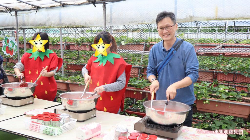 2019-2020內湖草莓季 內湖休閒農園果醬DIY (14).JPG