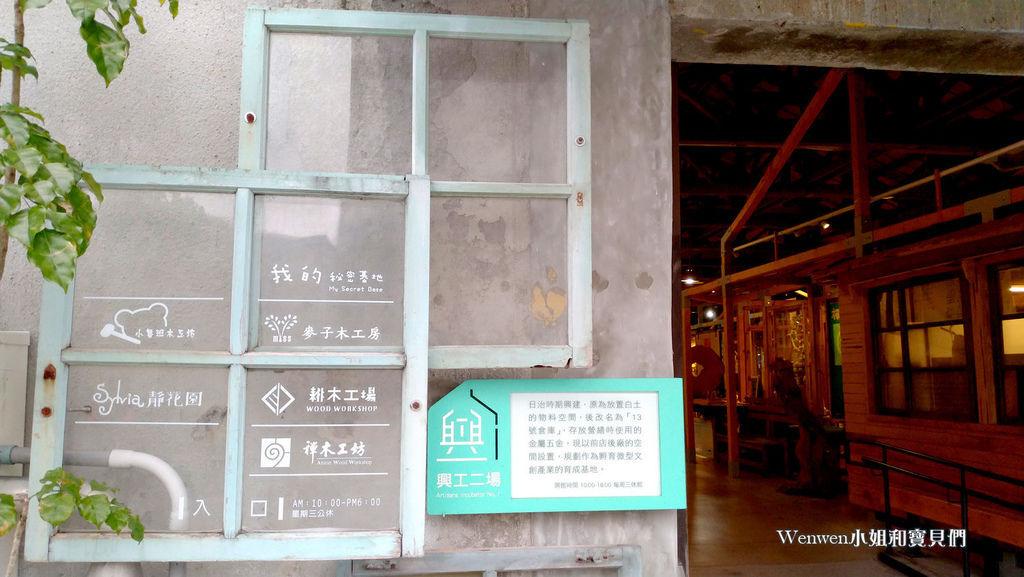 2019.12.15 宜蘭中興文化創意園區 九號製造所 (6).jpg