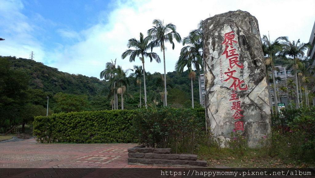 2020.01 台北市落羽松秘境 原住民文化主題公園 (1).jpg