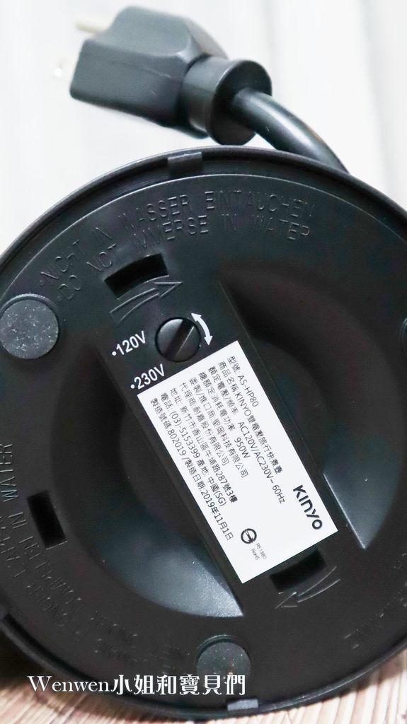 2020親子旅遊必備好務KINYO雙電壓旅行快煮壼 (7).jpg