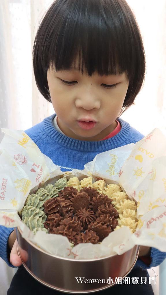2020彌月試吃推薦 好憶甜點H%26;E dessert 小曲奇 彌月禮盒 (23).JPG