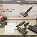Bmxmao MAO Clean M3無線手持吸塵器 (1).jpg