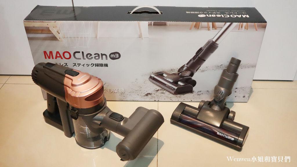 Bmxmao MAO Clean M3無線手持吸塵器 (3).jpg
