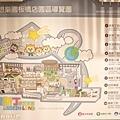 2020 大台北親子景點 板橋奧斯丁夢想樂園 (2).JPG