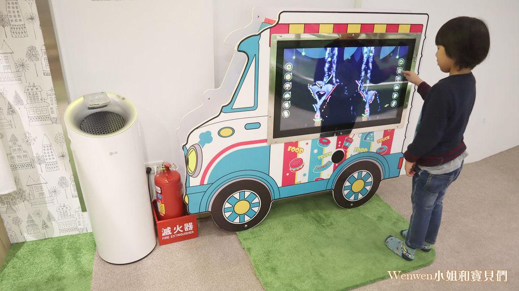 2020 大台北親子景點 板橋奧斯丁夢想樂園 (42).JPG