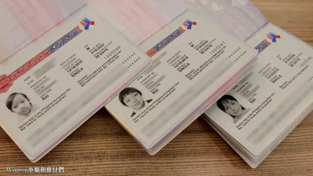 2020.01 我們的親子遊學 菲律賓遊學未成年人紙本簽證 (1).JPG